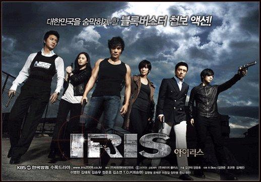 Iris03_2